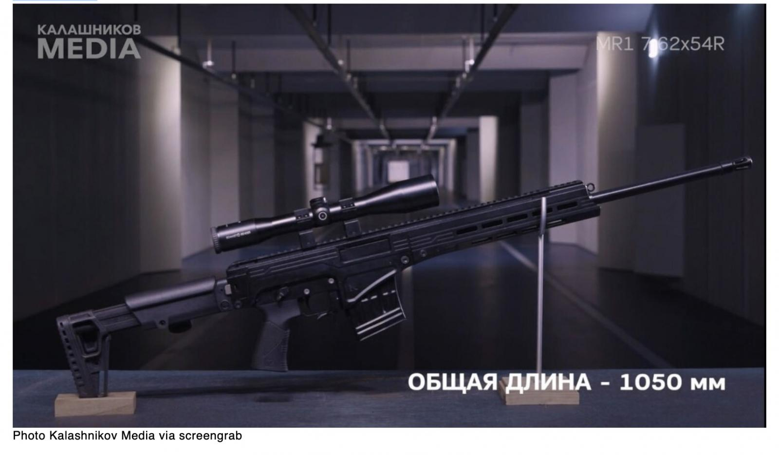 Kalashnikov's latest DMR now has a civilian version